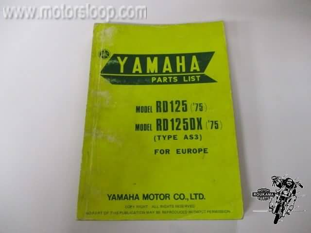 Yamaha RD125 1975 (AS3) Partslist