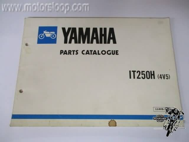 Yamaha IT250H (4V5) Partslist