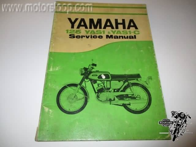 Yamaha 125 AS1 Service Manuel