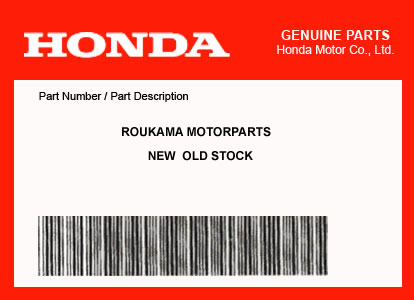 Honda ST1100 '94-'00 Sticker