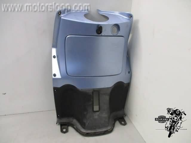 Kymco S200SI(D120) Inner cover front